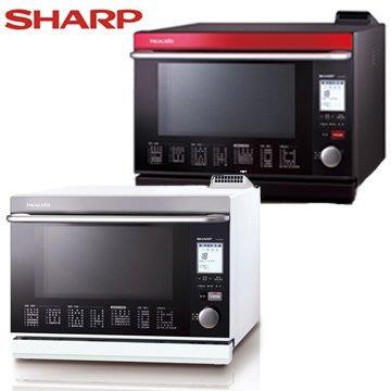 含運 日本製 SHARP夏普 31L 水波爐 AX-WP5T (R) / AX-WP5T (W)