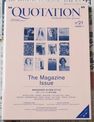 [日版設計/創意MOOK] QUOTATION No.21 : The Magazine Issue 雜誌特集