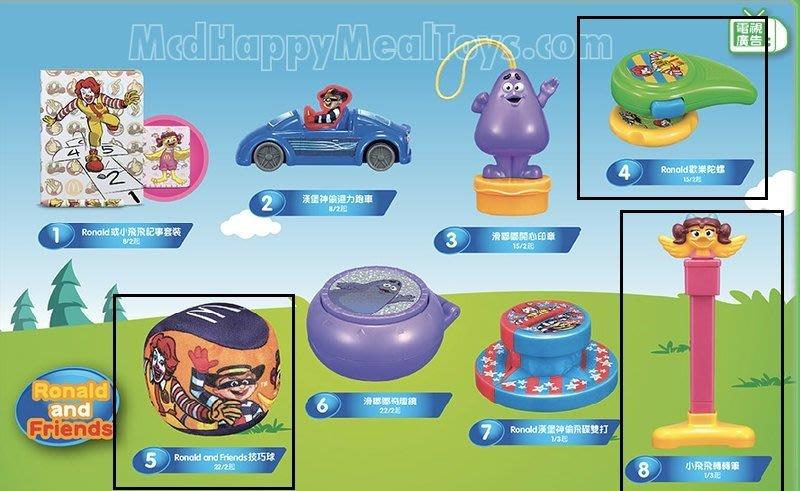 麥當勞2012年玩具 birdie pen大全套8款直購價499元