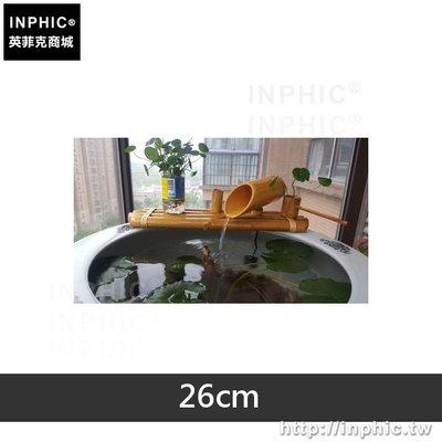 INPHIC-開運竹子盆景桌面小魚缸家居客廳擺飾電視櫃陶瓷流水噴泉中式-26cm_0UvW