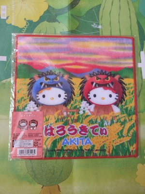 Hello Kitty (日本)秋田限定(AKITA)☆小方巾