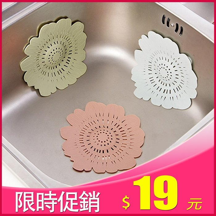 晶輝居家-AA039*吸盘盤式水槽防堵塞地漏蓋過濾網厨房浴室下水道排水口頭髮過瀘器