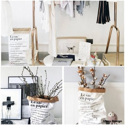 北歐風格 牛皮紙袋 收納袋 北歐盆栽花器 裝飾 loft輕工業風