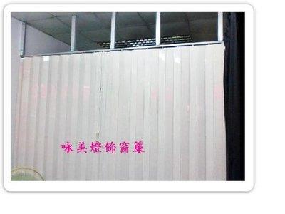 活動拉門-百葉窗-直立簾-塑膠地板-石膏輕鋼架