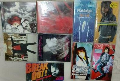 相川七瀨 -『ParaDOX』『ID [初回盤]』『BREAK OUT!』 ~ 『COSMIC LOVE』9 CD