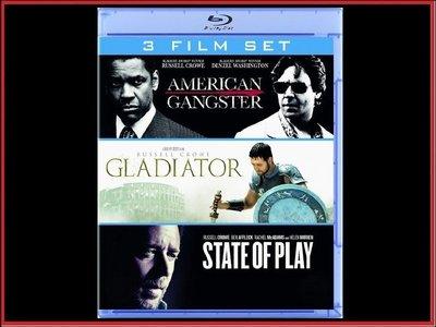 【BD藍光】美國黑幫 / 神鬼戰士 / 絕對陰謀:三碟套裝版American Gangster/Gladiator*