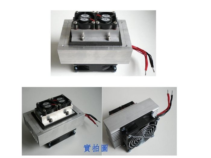 寵物孵蛋用DC12V/ 100W 冷暖風恆溫模組(制冷器+溫度控制器+電源供應器) 接AC110V或AC220V就可以用