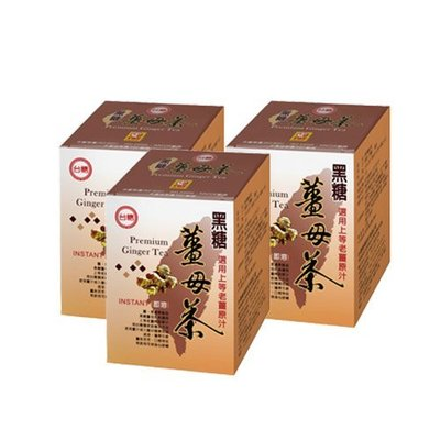 台糖 黑糖薑母茶(10包) 買15盒 送台糖沖調穀粉1盒~宅配免運組~人氣熱銷品