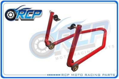 RCP 後搖臂 頂車架 駐車架 粗管徑 送 鍊條刷 38mm Shiver 750 GT 750 台製品
