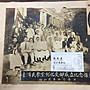 【清水集郵社】文獻- 69日治時期台灣民眾黨彰...