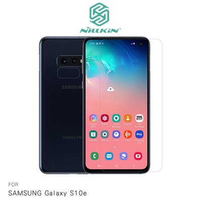 *phone寶*NILLKIN SAMSUNG Galaxy S10e H+PRO 鋼化玻璃貼 保護貼 防指紋、抗油污