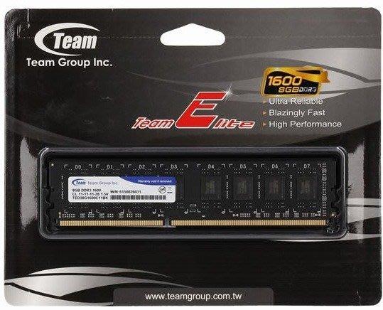 【鳥鵬電腦】TEAM 十詮 Elite DDR3-1600 8GB 桌上型記憶體 DDR3 D3 1600 8G 原廠終保