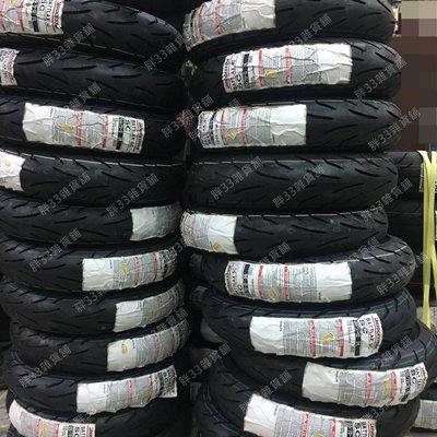 新北蘆洲 普利司通輪胎 SC 110/70-12 2018年胎 安裝+200含除蠟 BATTLAX
