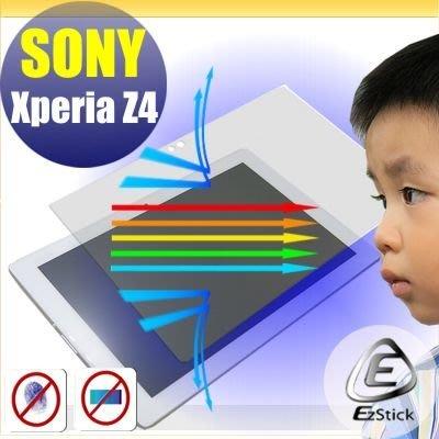 【Ezstick抗藍光】SONY Xperia Z4 Tablet 10吋 平板專用 防藍光護眼鏡面螢幕貼