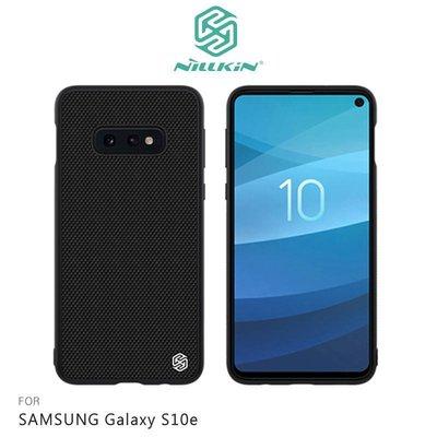*PHONE寶*NILLKIN SAMSUNG Galaxy S10e 優尼保護殼 手機殼 防摔殼 尼龍材質