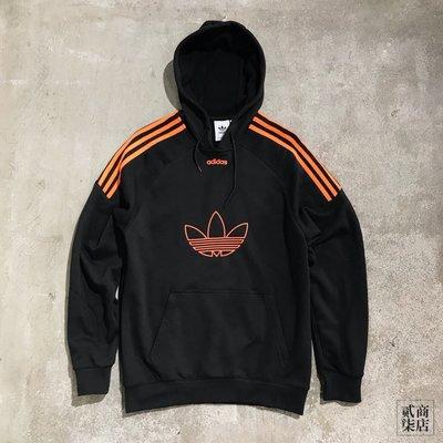 (貳柒商店) adidas Flock Trefoil Hoodie 男款 黑色 黑橘 三葉草 寬版 帽T DU8113