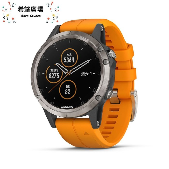 極限 冒險 無所畏懼♥《免運+含稅+保固》GARMIN fenix 5 Plus 運動GPS腕錶 光耀橘《原廠公司貨》