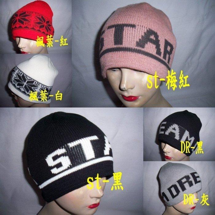 //阿寄帽舖// NEW YORK 雙層毛線圓帽,可載在安全帽內!!