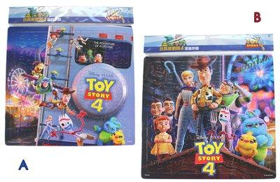 【卡漫迷】 玩具總動員 100片 拼圖 二選一 ㊣版 益智 迪士尼 Toy Story 4 巴斯光年 胡迪 叉奇 牧羊女