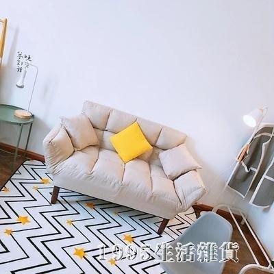 哆啦本鋪 精品 懶人沙發單雙人小戶型沙發床簡易摺疊網紅款臥室陽臺小沙發榻榻米 居家寢具D655