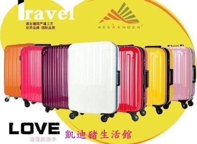 【凱迪豬生活館】weekender旅行箱 20寸登機箱萬向輪 24 26  29寸鋁框拉桿箱行李箱男女KTZ-201045