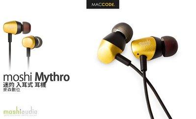 Moshi Mythro 迷灼 入耳式 耳機 全新 現貨 含稅 免運費