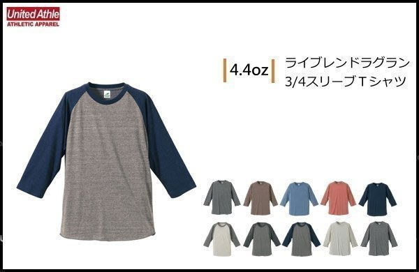 WaShiDa【UA1092】United Athle × T- Shirt 4.4 oz  混織雪花 七分袖 T恤 - 現貨+預訂