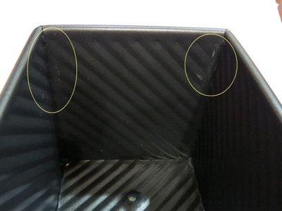 【福利品C1】三能 SN2055 波紋不沾 吐司盒 450克 12兩 吐司模~MJ的窩~