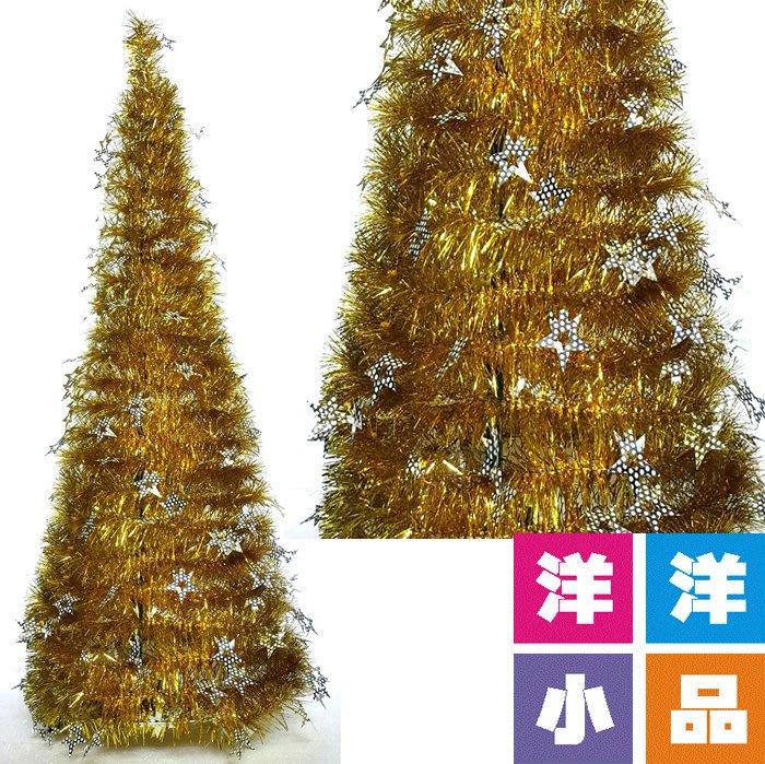 【洋洋小品120CM折疊式聖誕樹-金】中壢平鎮聖誕節喜慶舞會場地佈置聖誕襪聖誕帽聖誕燈聖誕金球聖誕服聖誕蝴蝶結聖誕花