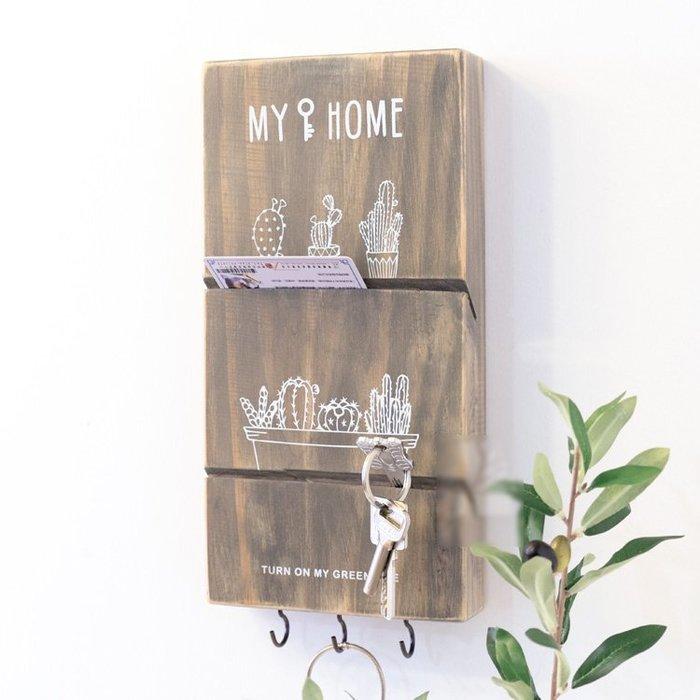 日式雜貨實木鑰匙掛鉤 居家裝飾門口玄關置物架_☆找好物FINDGOODS☆