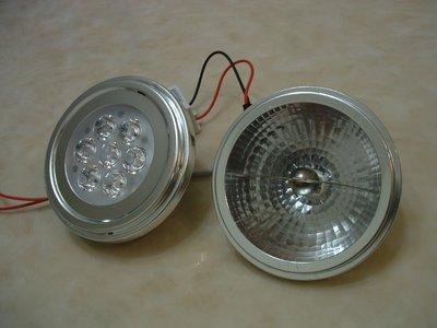 AR111 LED盒燈9W/AR111 LED嵌燈/取代50W鹵素崁燈-明冠燈光