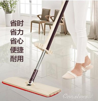 平板拖把 地拖免手洗懶人平板拖把自擠式家用旋轉木地板瓷磚擦地窗拖布  YXS