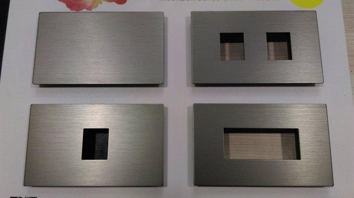 DIY水電材料 中一月光系列開關插座鋁合金拉絲灰色面板/開關蓋板/插座蓋板/鋁合金蓋板/一聯式用