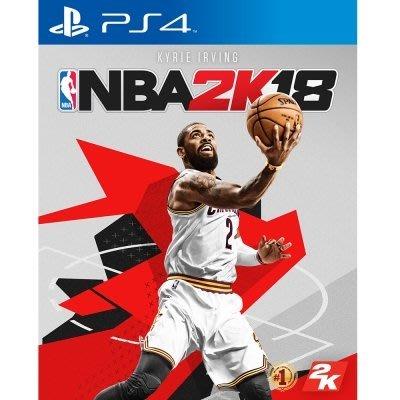 NBA 2K18 - PS4亞洲中文版