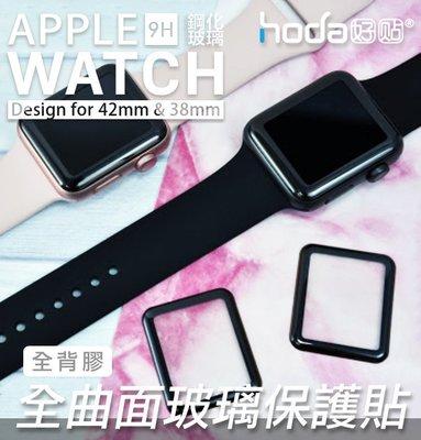 HODA apple watch 1 ...