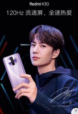 全新 高登捌伍 Xiaomi Redmi K30 8+128GB 香港google play 繁中 一年保養 門市交收