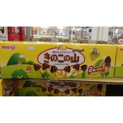 卓佑小舖♥6包入 香菇造型巧克力餅乾 meiji 明治 74g*6入