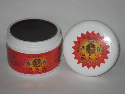 一條根油性元氣鈦溫灸霜100ml(溫熱型)