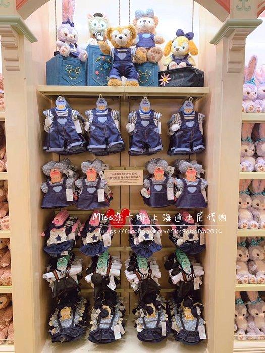 Miss莎卡娜代購【上海迪士尼樂園】﹝預購﹞達菲熊 雪莉梅 畫家貓 芭蕾兔 曲奇狗 絨毛娃娃牛仔服裝 S號玩偶專用衣服