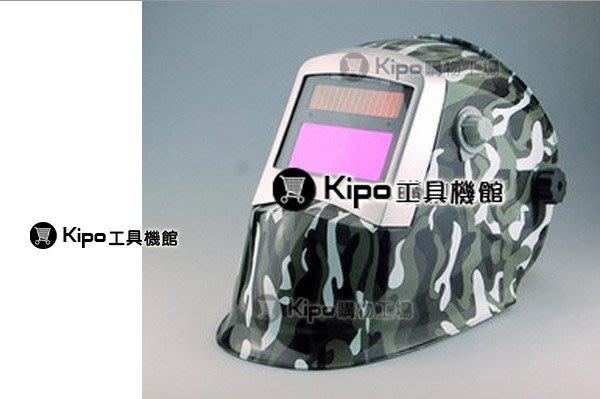 電焊面罩/-自動變光電焊面罩/焊接面罩/電銲氬焊/VFA034001A