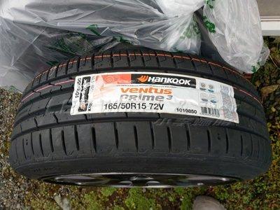 桃園 小李輪胎 Hankook 韓泰 K125 215-55-17 高品質 安靜 轎車胎 全規格 特價中 歡迎詢價