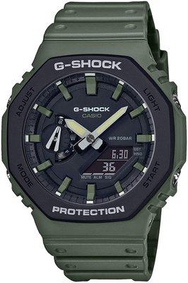 日本正版 CASIO 卡西歐 G-Shock GA-2110SU-3AJF 手錶 腕錶 日本代購