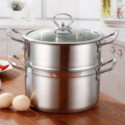 小蒸鍋304不銹鋼三層加厚3層2多1雙層蒸籠家用煤氣灶用電磁爐湯鍋YSY