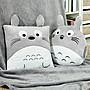 💋MAX💋兩用龍貓抱枕毯 聖誕禮物 禮物 交換...