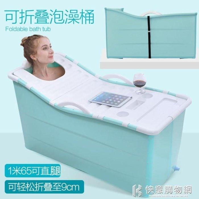 泡澡桶成人摺疊洗澡桶沐浴桶塑料嬰兒兒童浴缸家用大號浴盆 igo