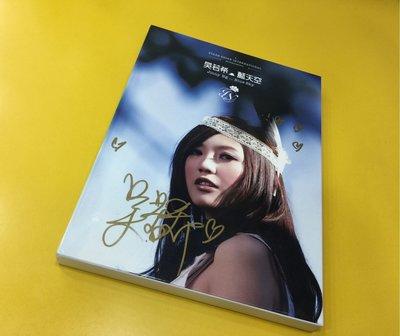 親筆簽名 吳若希 藍月亮 紙盒首版CD 整體99%媲美全新 保存絶佳 珍藏首選!