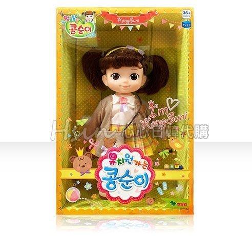 台北自取/超取【Hsin】韓國境內版 小荳子 小荳娃娃 kongsuni
