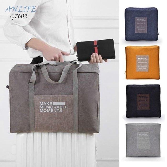 ANLIFE》復古質感防水棉麻可摺疊行李袋男女手提旅行行李箱包袋32L肩背包G7602