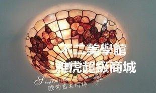 【格倫雅】^16寸富貴花吸頂 酒店賓館客房咖啡廳吧臺歐式田園地中海風格燈53636[D