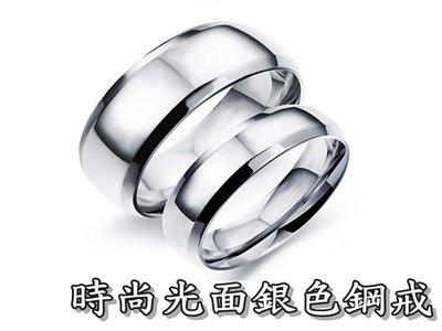《316小舖》今天特價【C390/C389/C388/C387】(鈦鋼戒指-時尚光面銀色鋼戒/情人對戒/銀色戒指)